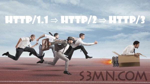 HTTP/2とは、通信効率が改善されて表示速度が大幅に向上