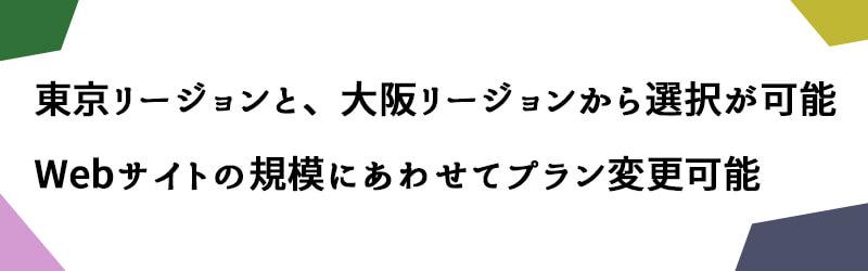 カラフルボックス〈特徴〉